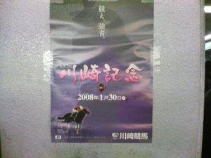 20080129_1