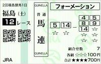 20080621_12r_2