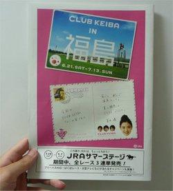 20080707_1