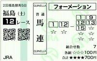 20080705_12r