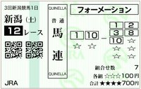 20080816_12r_2