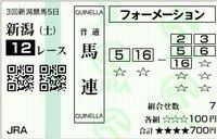 20080830_12r