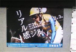 20081001_1