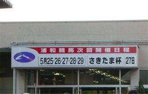20090526_1