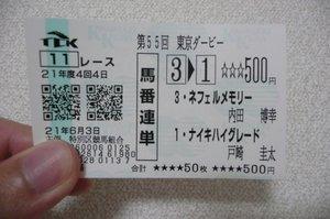 20090603_ooi1