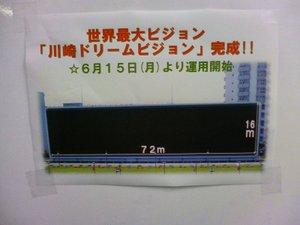 20090616_1