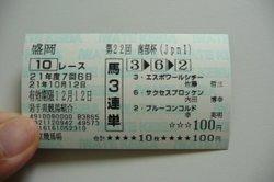 20091012_2