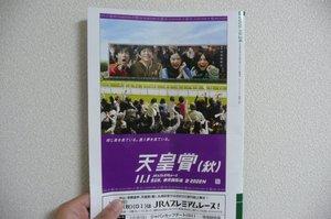 20091026_1
