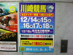 20091215_1
