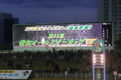 20100103_ka5