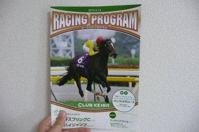 20100516_k1