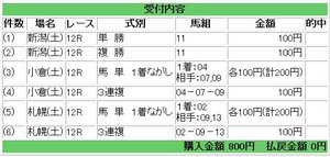20100814_12r_2