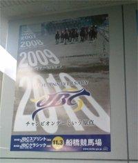 20101102_1