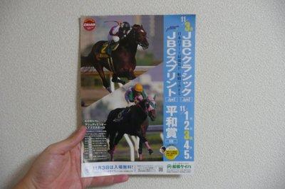 20101103_1