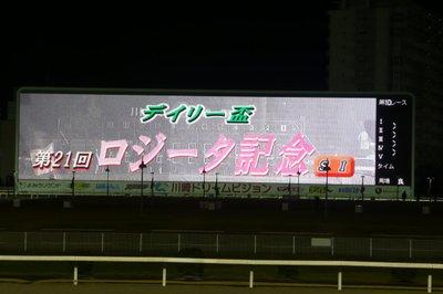 20101117_4