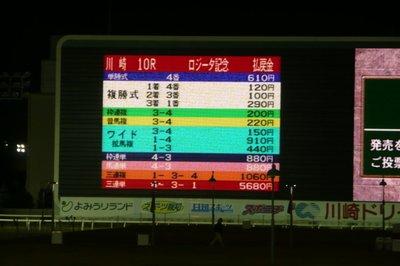 20101117_7