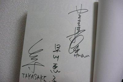 20101119_3