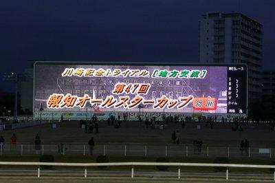20110103_9