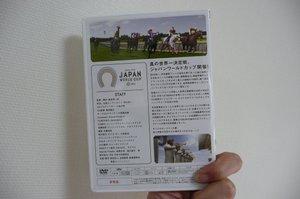 20110507_2