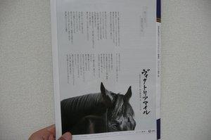 20110515_t2_2