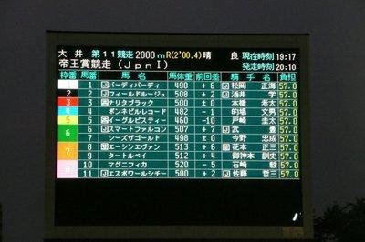 20110629_1