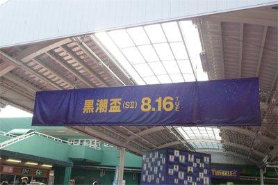 20110815_3_2