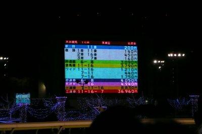 20110816_6