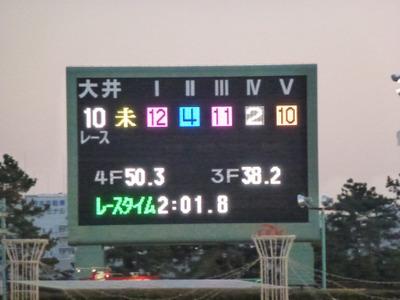 20111229_14