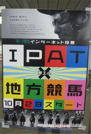 20121001_1