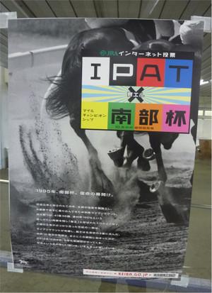 20121008_1