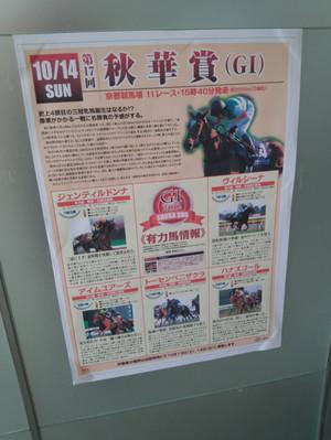 20121013_k1