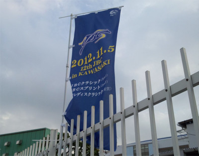 20121031_1
