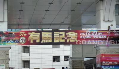 20121224_1