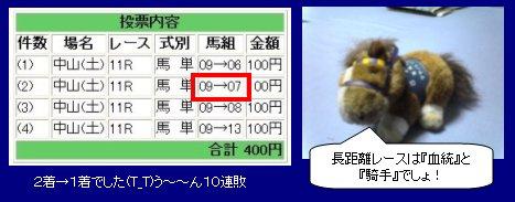 20041204_3.jpg