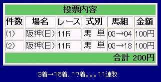 20041205_6.jpg