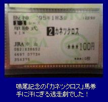 20041207_KC.jpg