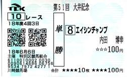 20060606_ooi