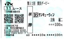 20060607_ooi