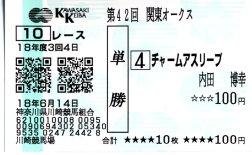 20060614_kawasaki