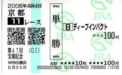 20060624_d