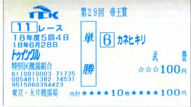 20060628_k