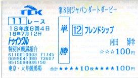 20060713_ooi