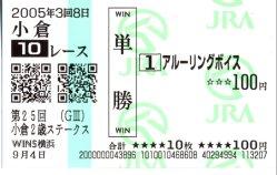 20060831_1