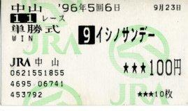 20060914_i