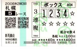 20060916_1