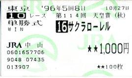 20060920_1