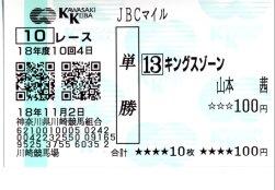 20061122_1