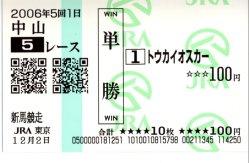 20061202_1