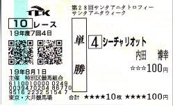 20070801_ooi2