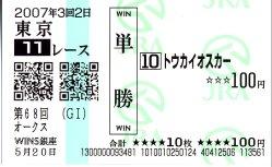 20070817_1